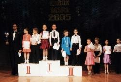 2005-kubok-mera-002