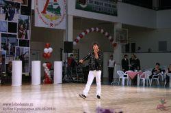 20101009202217-event-20d-1160