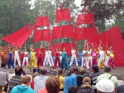 vlcsnap-2012-08-05-23h51m32