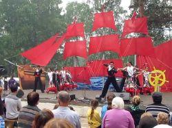 vlcsnap-2012-08-05-23h56m00